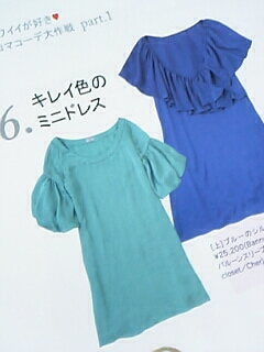 Sweet3月号 Blanca's closet cher ミニドレス