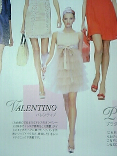Sweet3月号 Valentino バレンティノ