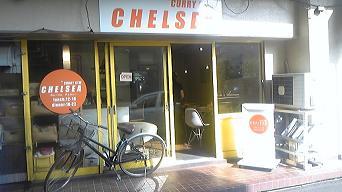 CHELSEA(チェルシー)のスープカレー♪