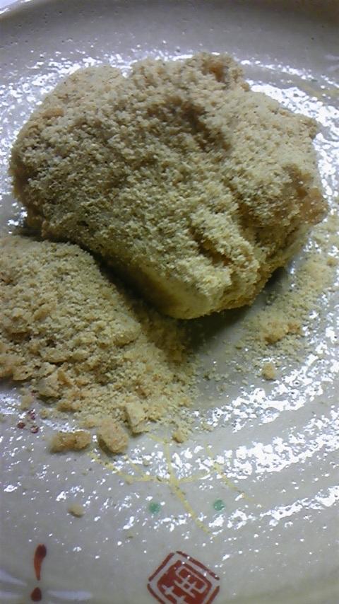 玉製家 おはぎ きな粉