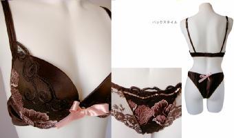 LORMARブラ&ブラジリアン チョコレートブラウン