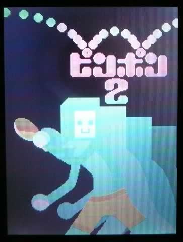 リズム天国ゴールド-004