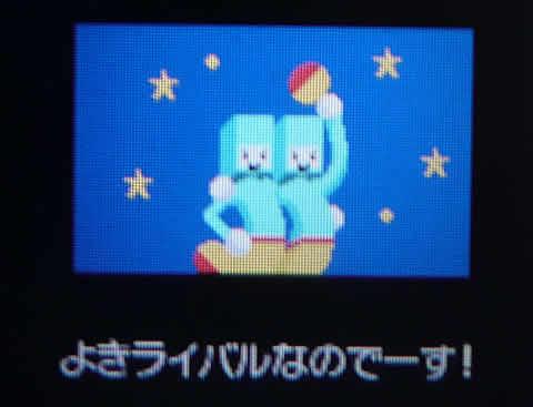 リズム天国ゴールド-006
