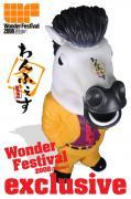 ワンフェス2008限定商品情報その4 クローズフィギュア