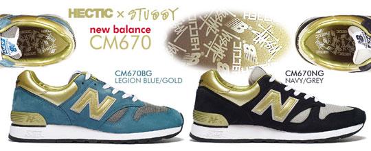 Hectic x Stussy x New Balance CM670