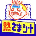20061220154917.png