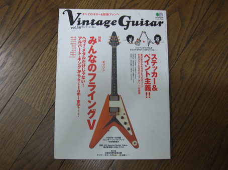 091003 flyingV 2 book