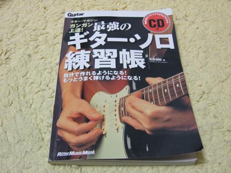 091122 book1
