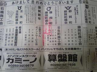 1254e3e4599d6eb64ec2cd1fe1a53c45.jpg