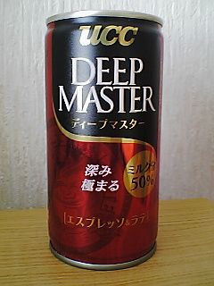 UCC DEEP MASTER FRONTVIEW