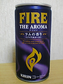 FIRE THE AROMA FRONTVIEW
