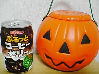 SANGARIA ぷるっとコーヒーゼリー IMAGE