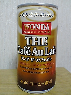 WONDA THE Cafe Au Lait frontview