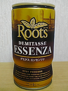 Roots DEMITASSE ESSENZA FRONTVIEW