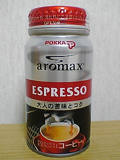 POKKA aromax ESPRESSO frontview