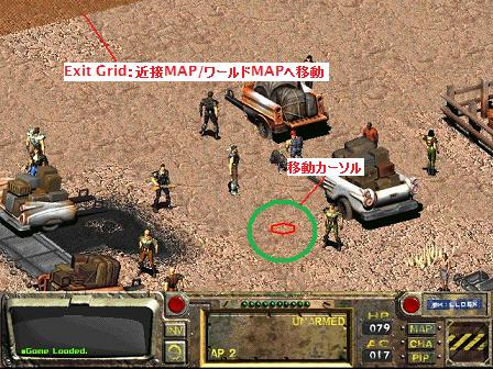 fallout_setting_3.jpg