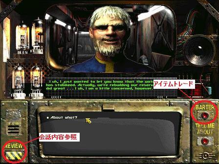 fallout_setting_4.jpg