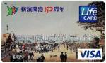 開港2.JPG