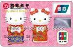 Kitty & Daniel唐装賀喜カード.jpg