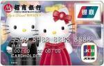 Kitty & Daniel洋装浪漫カード.jpg