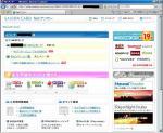 netアンサー.jpg