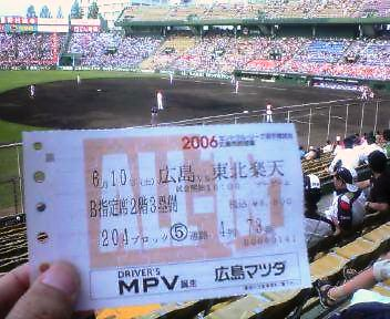 20060610