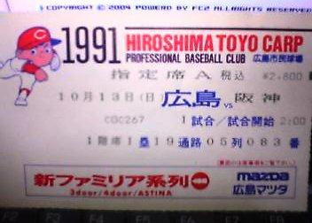 1991.10.13