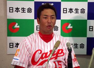 黒田MVP