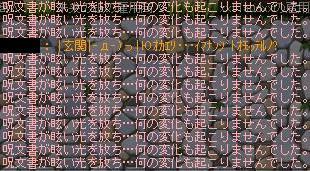 fuhatu-tairyou.jpg