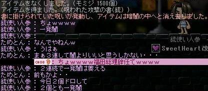 yami2.jpg