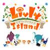 Livly Island 〜リヴリーアイランド〜