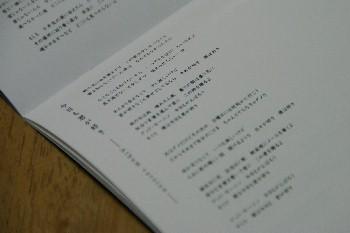 20070119175456.jpg