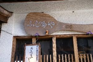 miyazima5.jpg