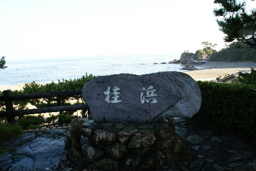 sikoku48.jpg