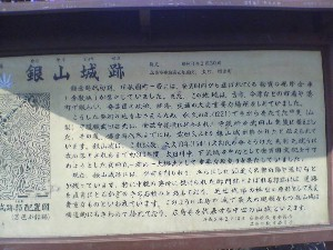 yama18.jpg