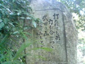yama22.jpg