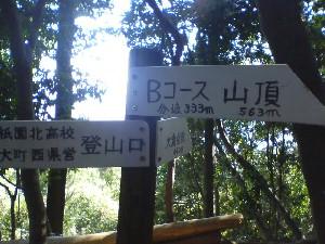 yama8.jpg