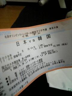 20080127002252.jpg