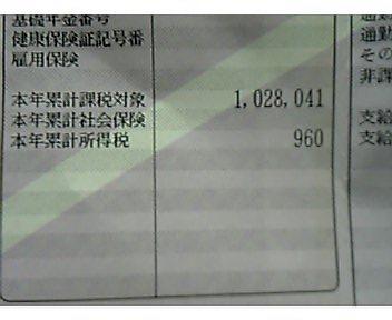 9NXsh0003.jpg