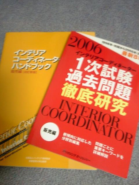 KJ9sh0001.jpg