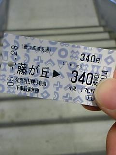 KMOsh0040.jpg