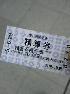 NPVsh0043.jpg