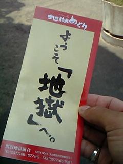 X37sh0063.jpg