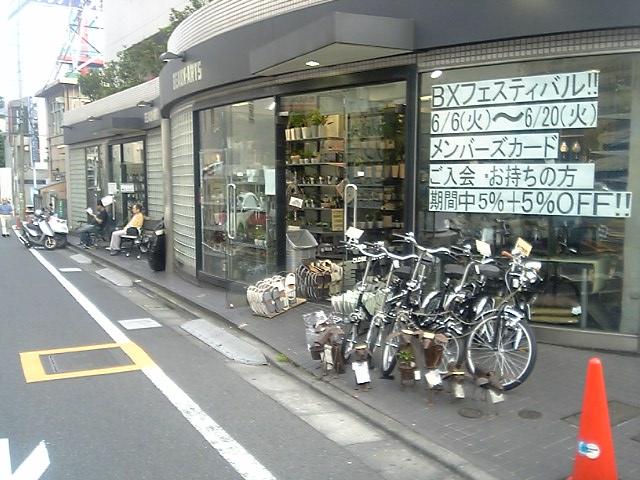 simokitazawa.jpg
