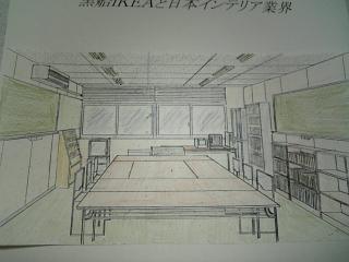 zemi-room.jpg