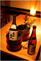 sake-up.jpg