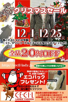 2007クリスマス[1]..