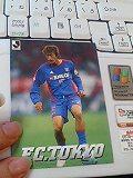 norio_card.jpg