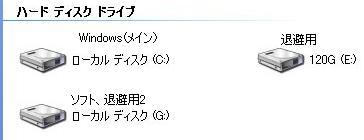 20070325192350.jpg