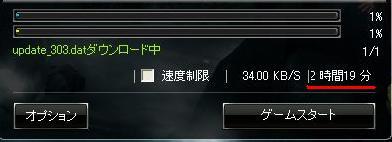 20070328190313.jpg